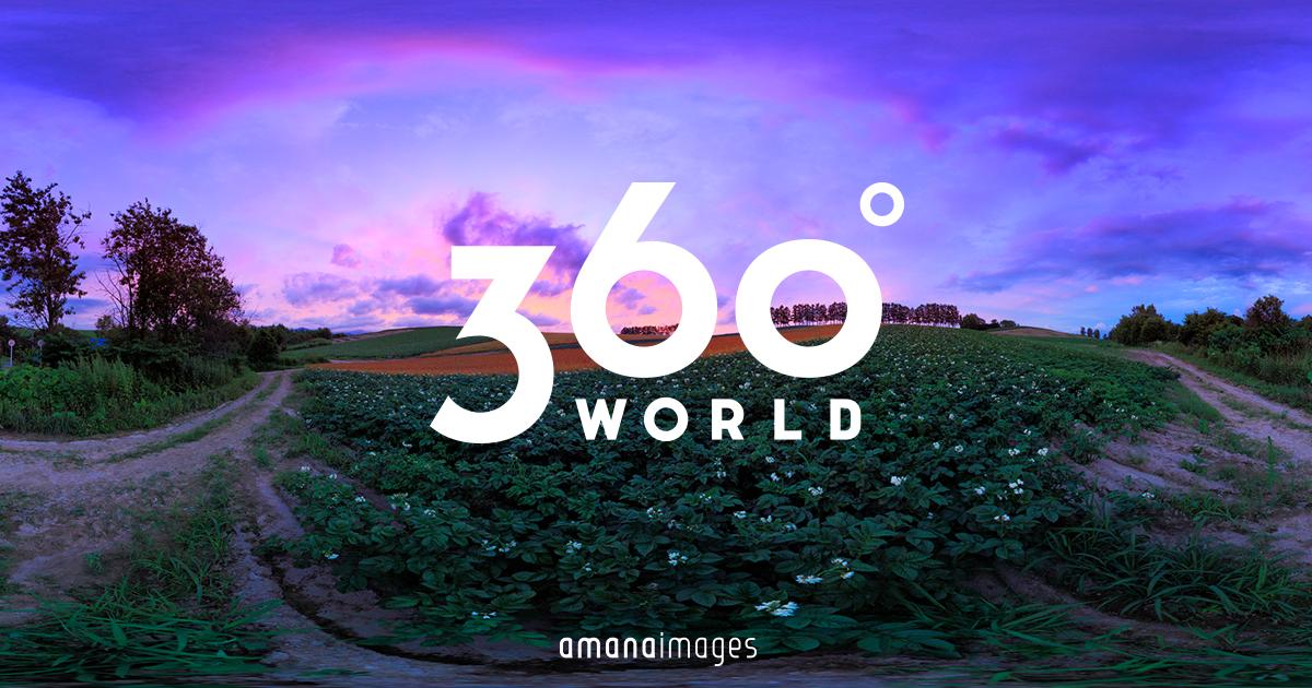 360度VRコンテンツ向け素材 360度静止画・360度動画ならアマナイメージズ